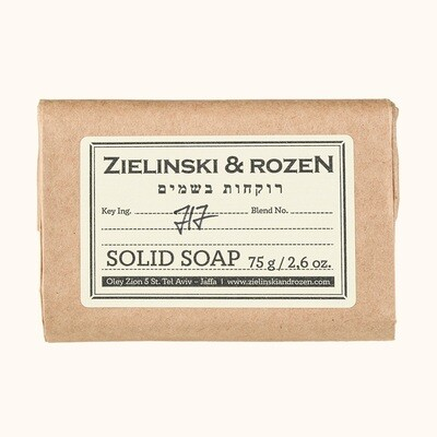 Solid soap