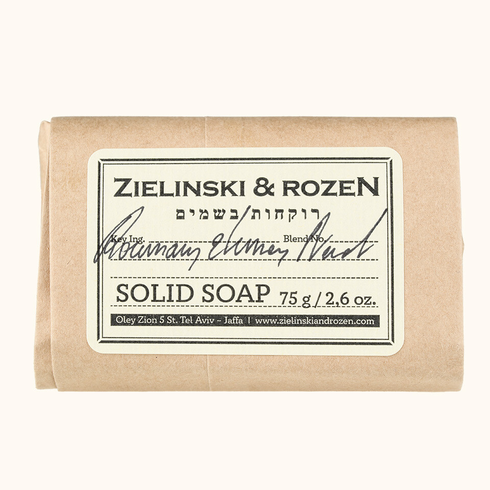 Твердое мыло Розмарин, Лимон, Нероли (75г)