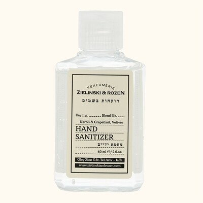 Hand gel antiseptic Neroli & Grapefruit, Vetiver (60ml)