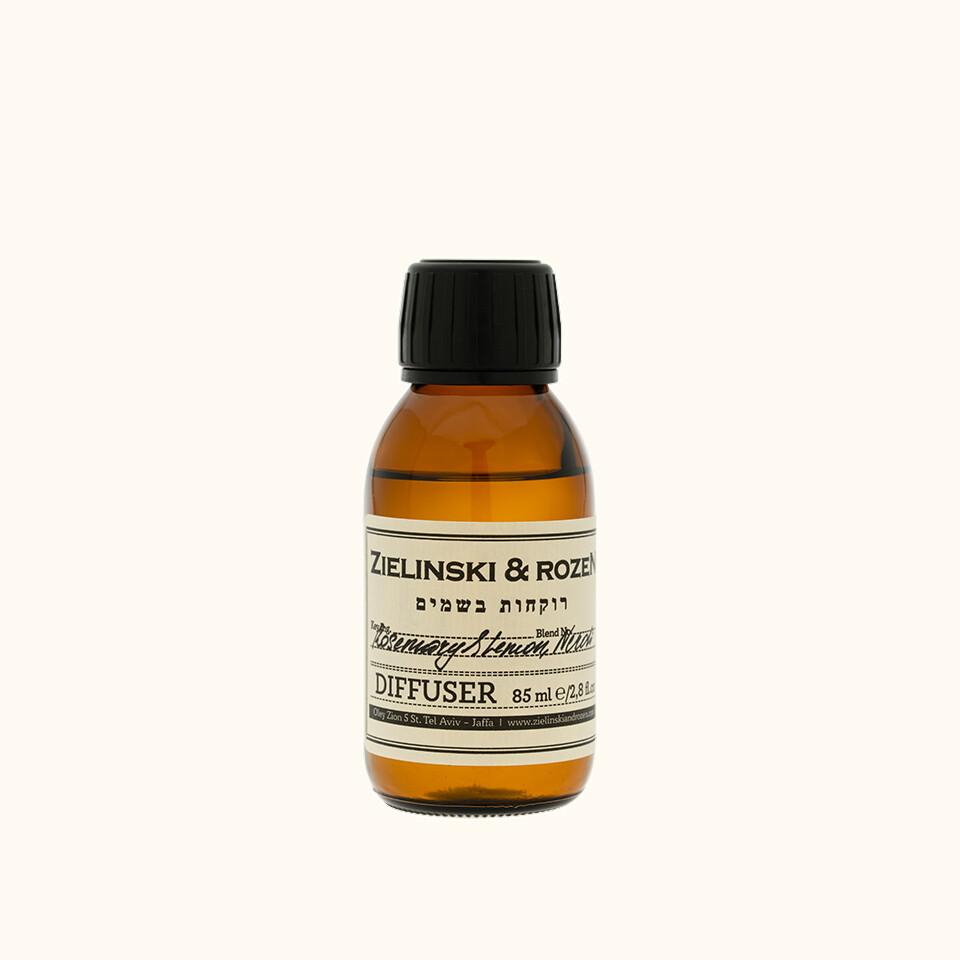 Диффузор для ароматерапии Розмарин, Лимон, Нероли (85мл)