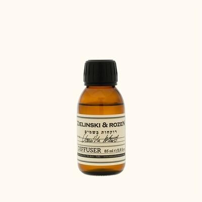 Диффузор для ароматерапии Ванильный Бленд (85мл)