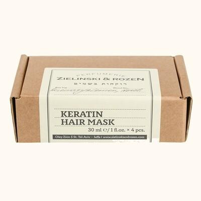Keratin Mask Rosemary & Lemon, Neroli (4*30ml)