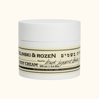 Body cream Black Pepper & Amber, Neroli (200 ml)