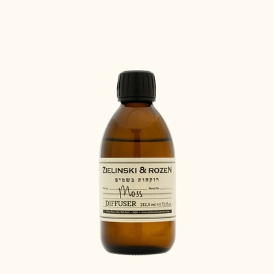Aromatherapy Diffuser MOSS (212,5 ml)