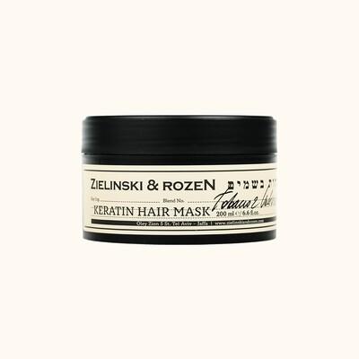 Кератиновая маска для волос Табак, Ветивер, Амбра (200мл)