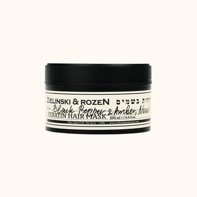 Keratin Mask Black Pepper & Amber, Neroli (200g)