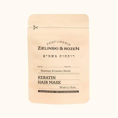Кератиновая маска для волос Розмарин, Лимон, Нероли  (30мл)