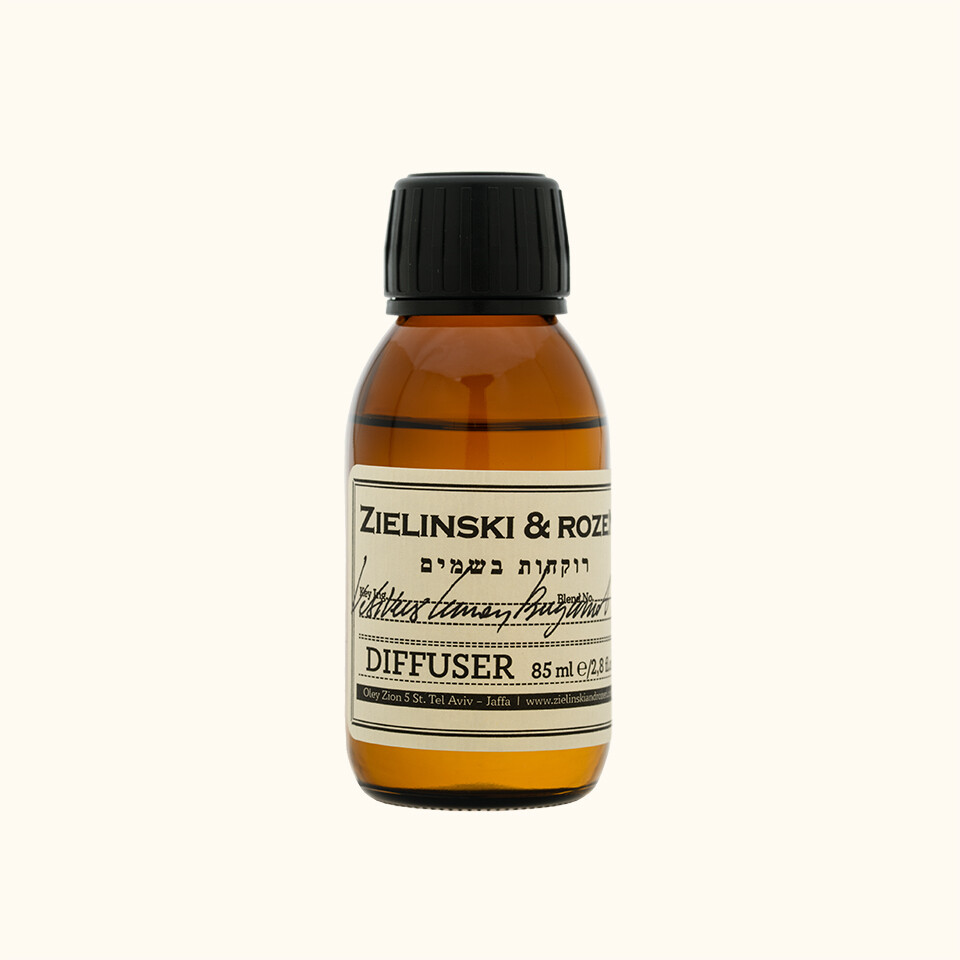 Диффузор для ароматерапии Ветивер, Лимон, Бергамот (85мл)