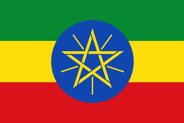 Ethiopia Natural