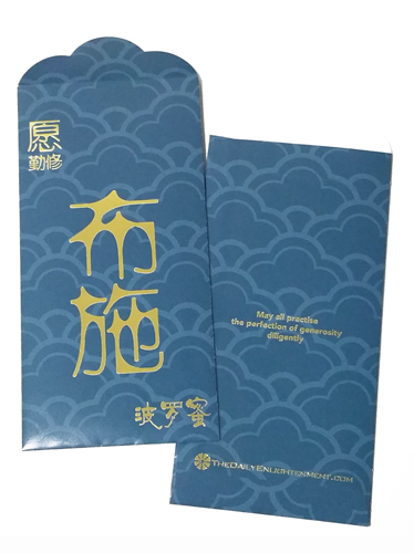 Dharma Gift Packets (Teal)