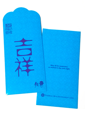 Dharma Gift Packets (Cyan)