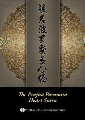 The Prajñā Pāramitā Heart Sūtra e-Book