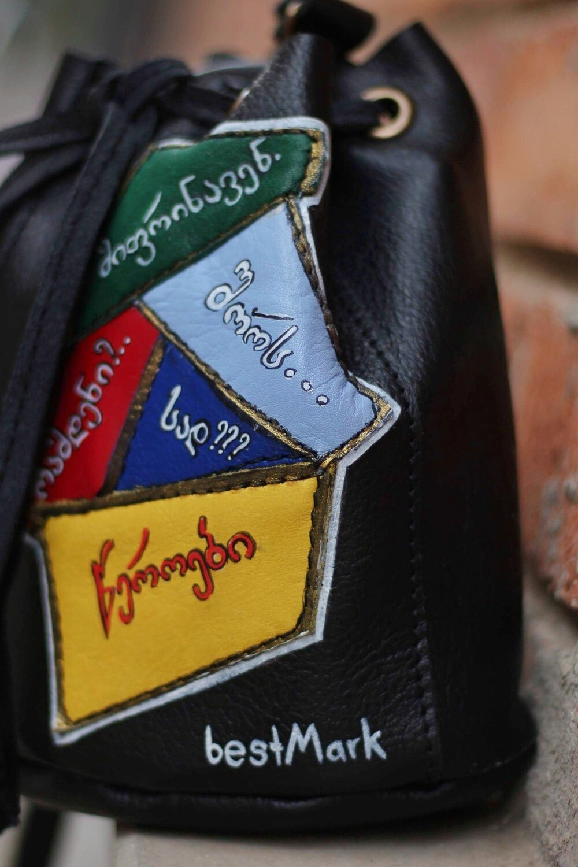 ჩანთა 20x17x8 სმ - Leather Bag