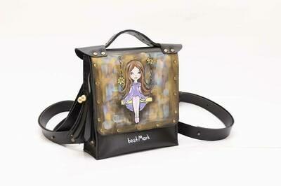 ჩანთა 20x22x8 სმ - Leather Messenger Bag