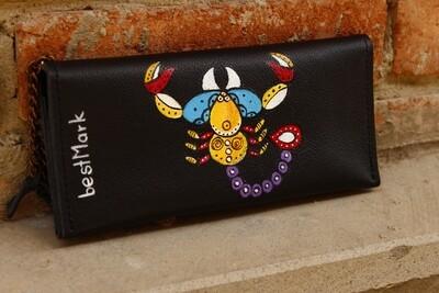 საფულე 21x10 სმ NM - Leather Wallet NM  მორიელი