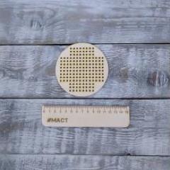 Основа для вышивания круглая, 10 см