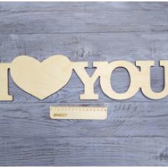 Интерьерное слово I love you, 50х15