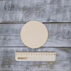 Фигура круг, 11 см