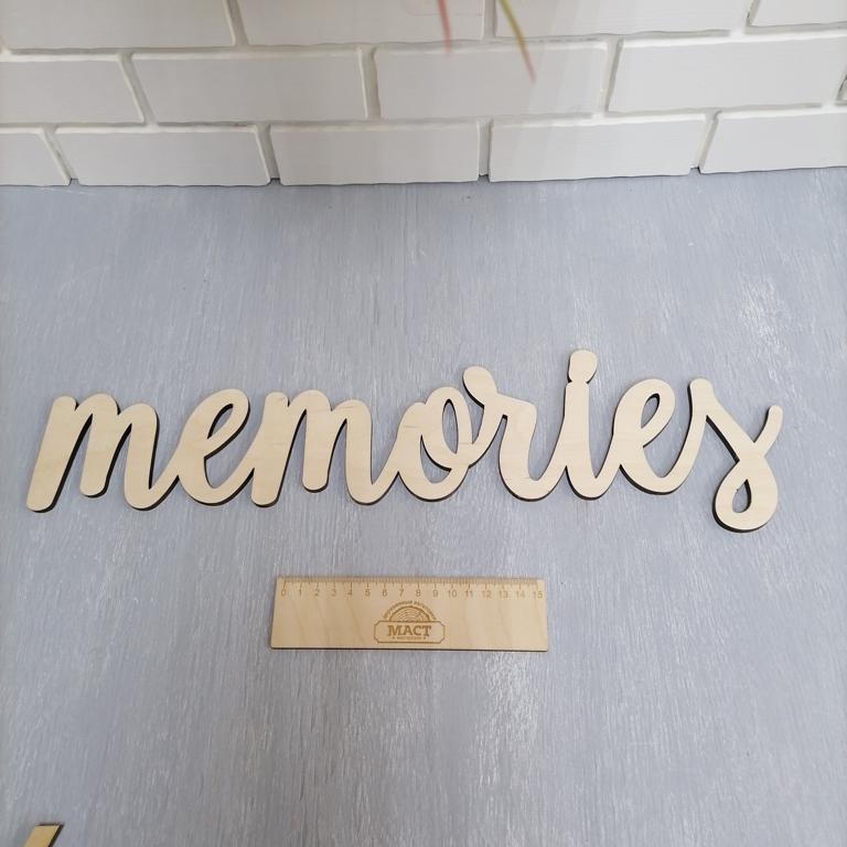 Слово Memories 48 см фанера 6