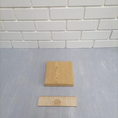 Подставка квадрат 13.5х13.5х2.5 см лиственница