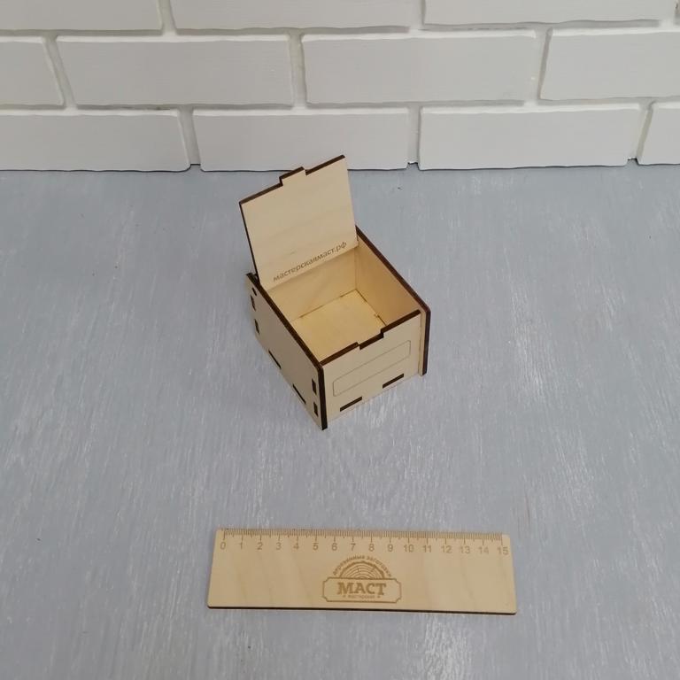 Коробочка для мелочей 7.5х7.5х6 см фанера 4