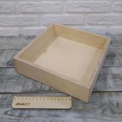 Коробочка без крышки, 25х25х6 см