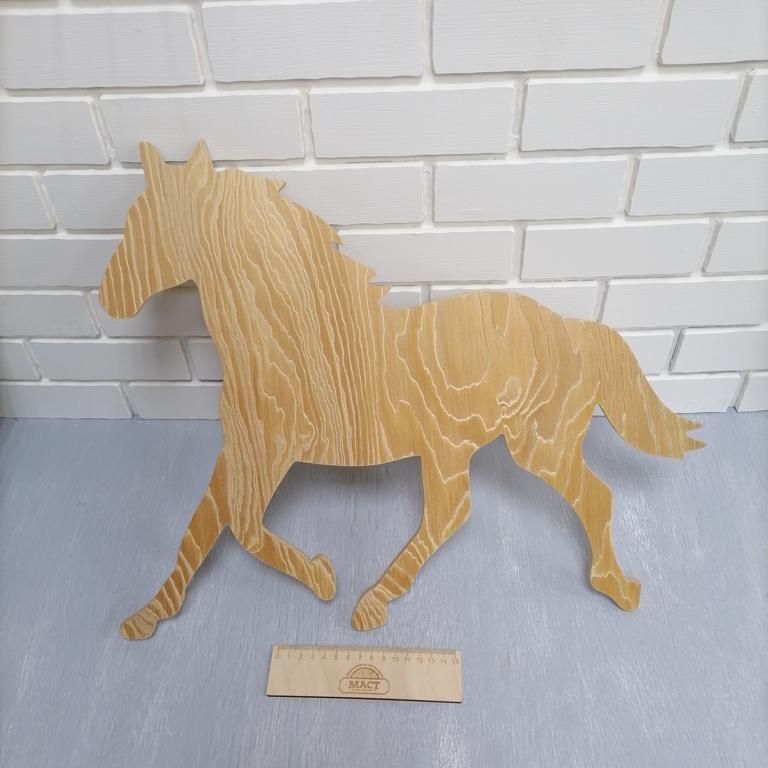 Панно конь 50см фанера 10мм браш.