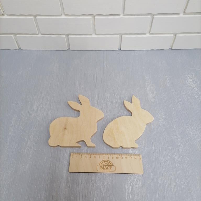 Фигурка кролика 15х10 см фанера 10мм