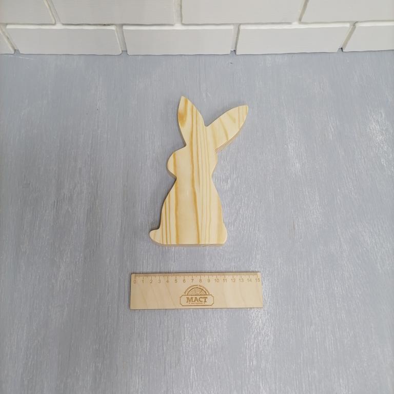 Фигурка кролика 20х10 см сосна 18мм