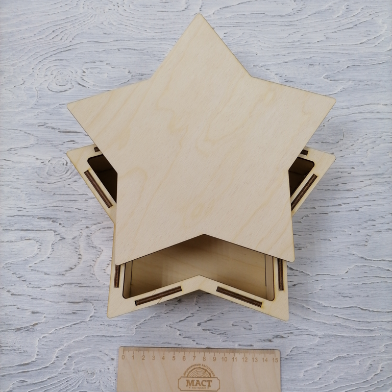 Коробочка Звезда 25х25 см фанера 4мм