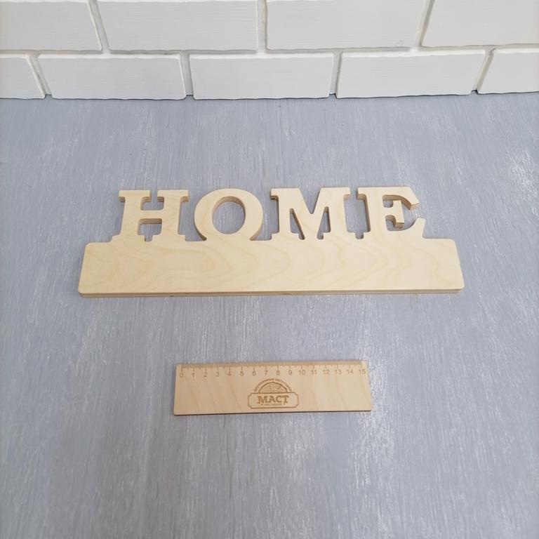 Ключница Home 20х11 см фанера 10мм