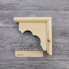 Кронштейн деревянный, 20х20 см