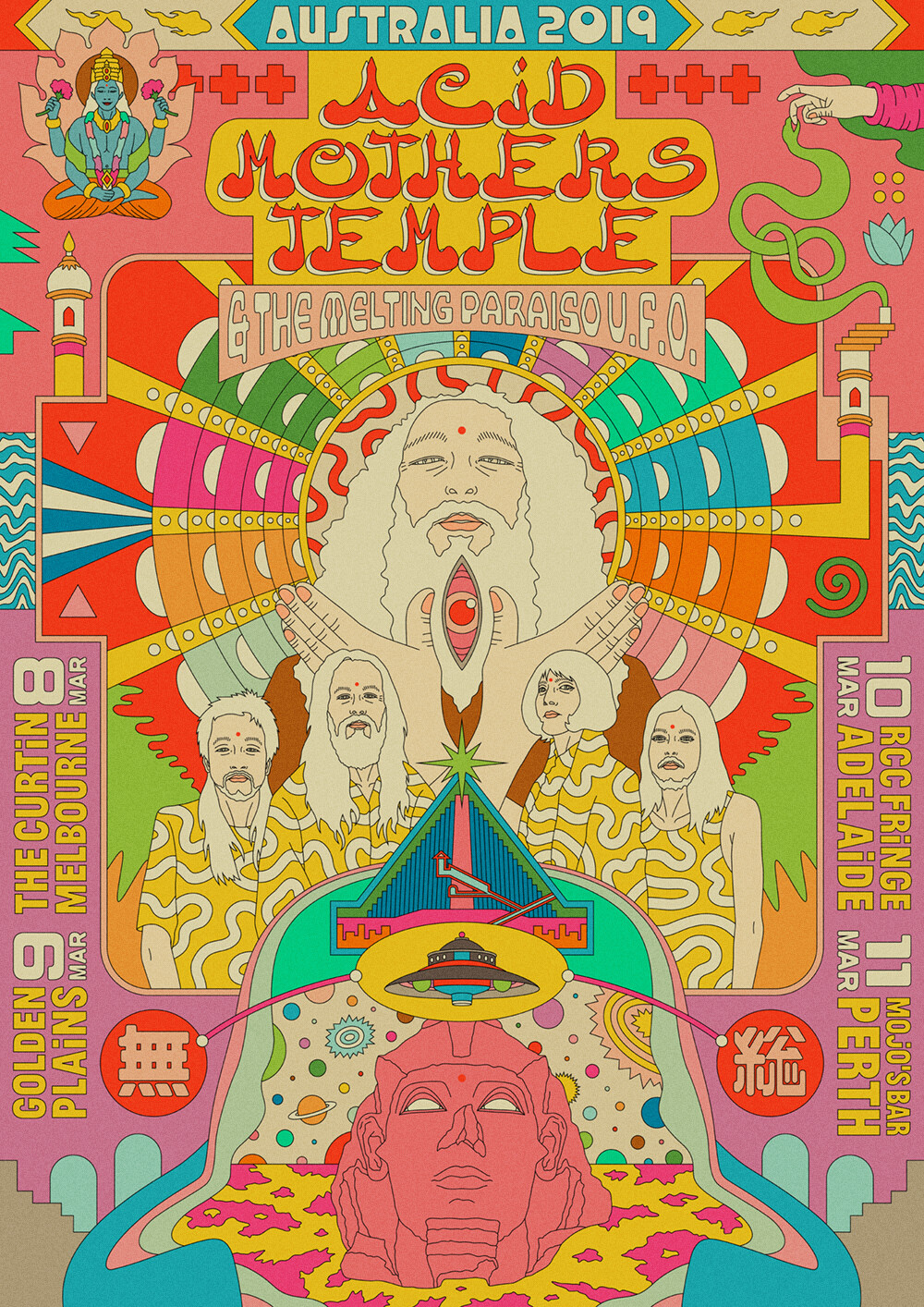 Acid Mothers Temple & the Melting Paraiso U.F.O.: Australia Tour