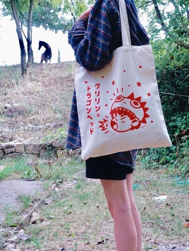 Kuririn Doragon Heddo Bag