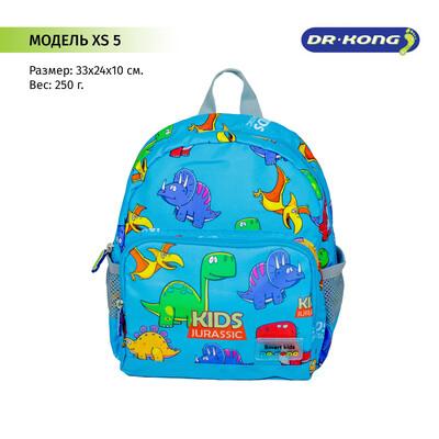 Детский рюкзак DR.KONG XS 5 для дошкольников