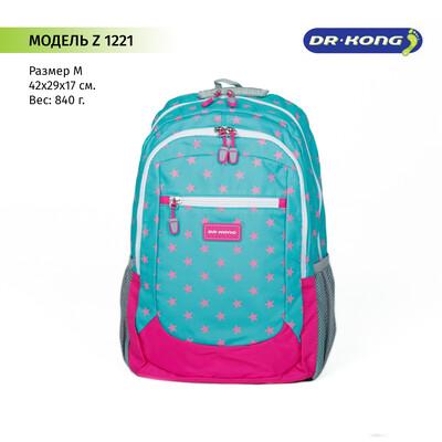 Школьный рюкзак DR.KONG Z 1221 для девочек на рост 130 - 150 см.