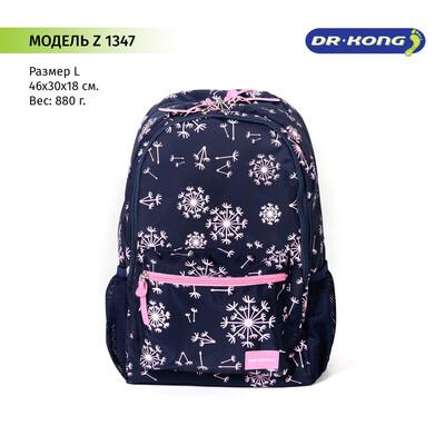 Школьный рюкзак DR.KONG Z 1347 для девочек на рост выше 150 см