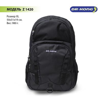 Школьный рюкзак DR.KONG  Z 1420 для мальчиков и подростков на рост выше 160 см