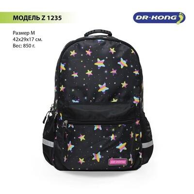 Школьный рюкзак DR.KONG Z 1235 для девочек на рост 130 - 150 см.