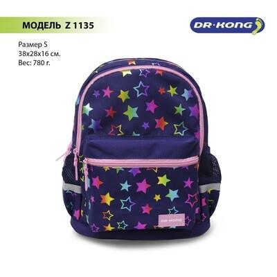 Школьный рюкзак DR.KONG Z 1135 для девочек на рост 110-130 см
