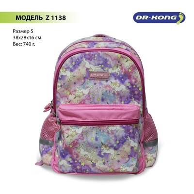 Школьный рюкзак DR.KONG Z 1138 для девочек на рост 110-130 см