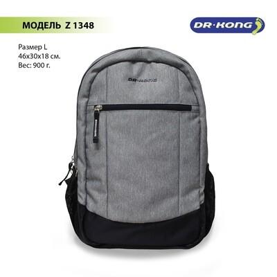 Школьный рюкзак DR.KONG Z 1348 для мальчиков  на рост выше 150 см