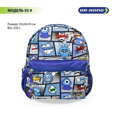Детский рюкзак DR.KONG XS 9 для дошкольников