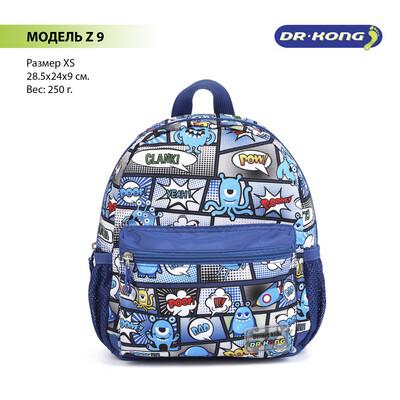 Детский рюкзак DR.KONG Z 9 для дошкольников