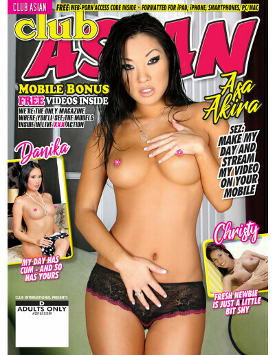 Club Asian Magazine #237 2019 Asa Akira