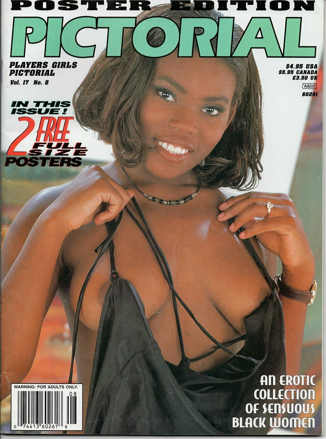 Players Girls Pictorial Magazine Vol 17 No 8 March 1997