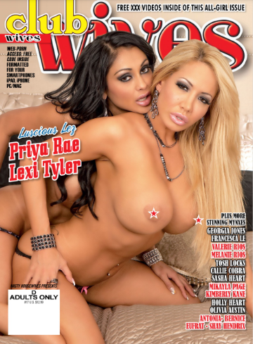 Club Wives #17 2018 Priya Rai