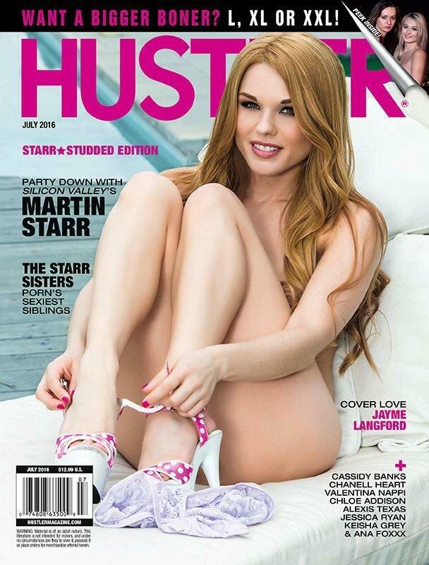 Hustler Magazine July 2016 Jayme Langford