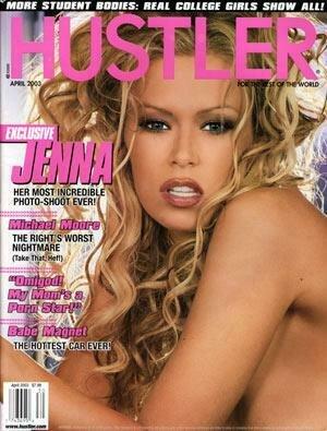 Hustler Vintage Adult Magazine April 2003