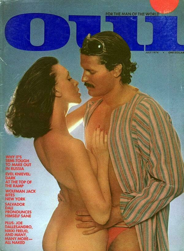 Vintage Oui Adult Magazine Back Issue July 1974